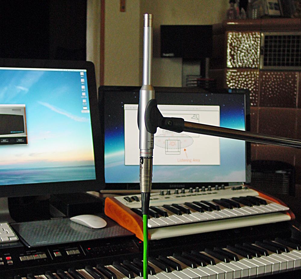ARC 2 Mikrofon
